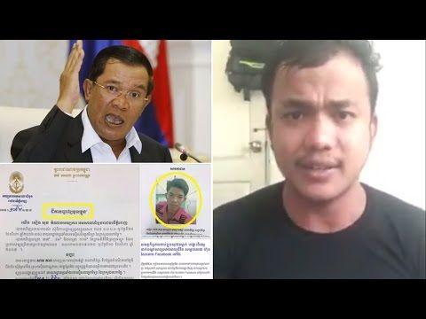 Ton Shen Reaction Samdach Hun Sen   Khmer Facebook Hot News 2016, Cambodia Political News - (More Info on: http://LIFEWAYSVILLAGE.COM/videos/ton-shen-reaction-samdach-hun-sen-khmer-facebook-hot-news-2016-cambodia-political-news/)