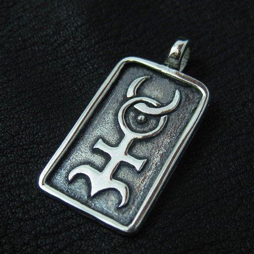 Silver Monas Hieroglyphica pendant