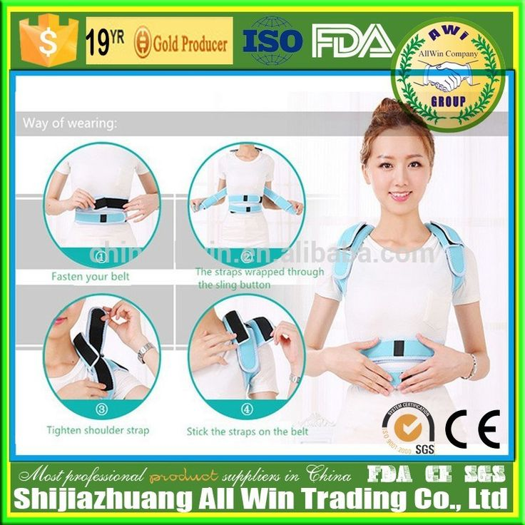 New Products Mesh waist trainer belt with skeletons belly fat burner belt for women