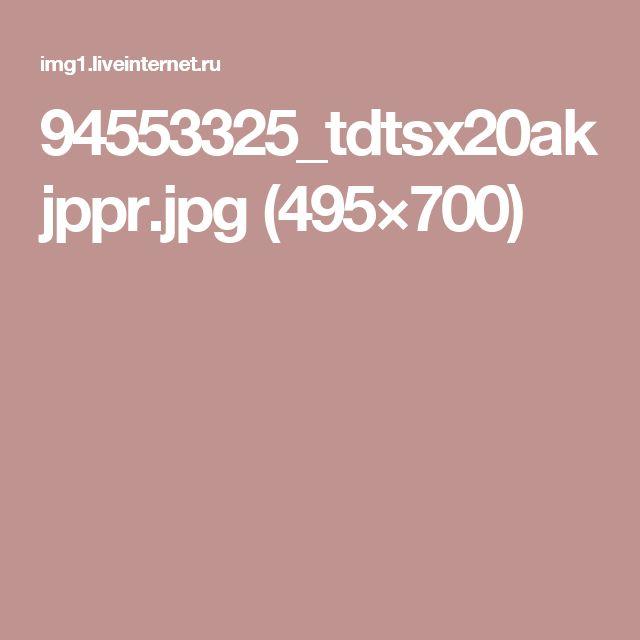 94553325_tdtsx20akjppr.jpg (495×700)