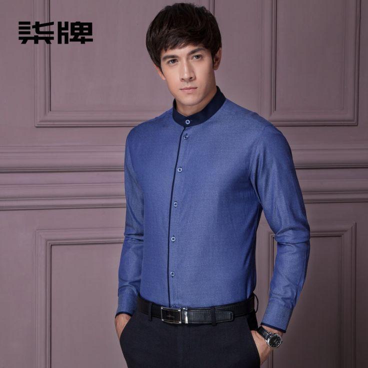 Fabulous Long Sleeve Mandarin Collar Non-Iron Shirt - Chinese Shirts & Blouses - Men