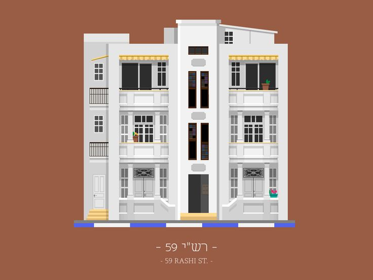 Building illustration from Avner Gicelter's TLV Buildings.  http://tlvbuildings.avnergicelter.com/