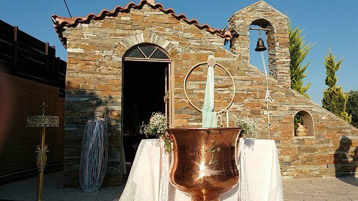κτήμα γι γάμο με εκκλησία