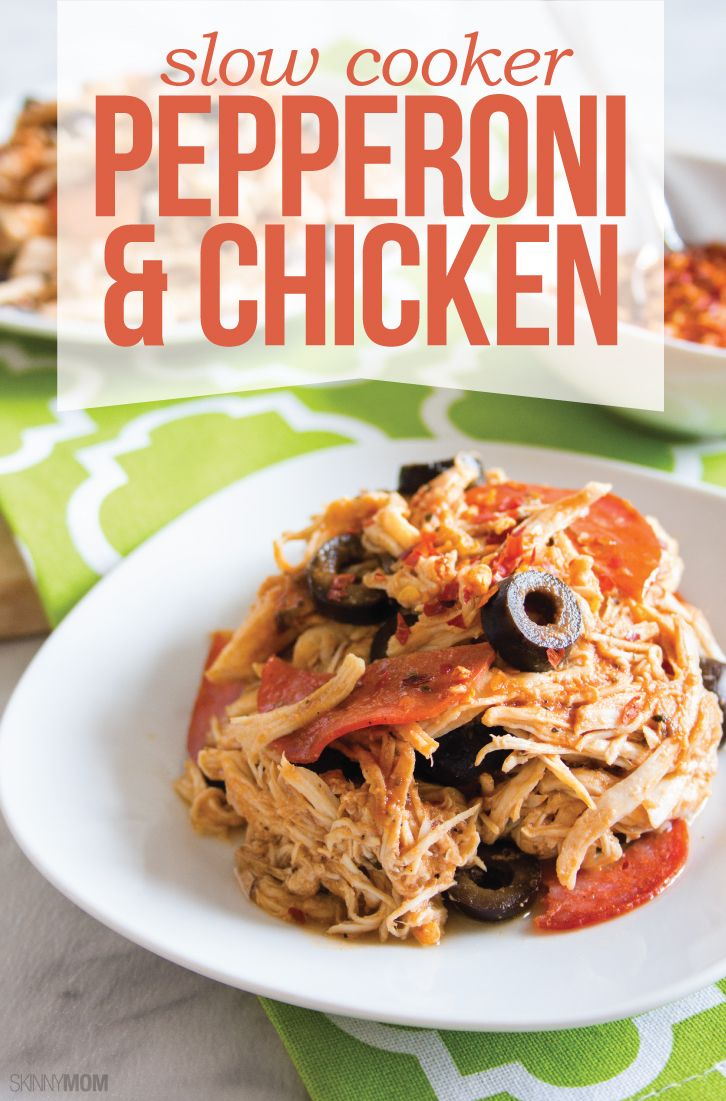 Leave this chicken recipe in the crock pot all day and dinner will be ready when you get home!