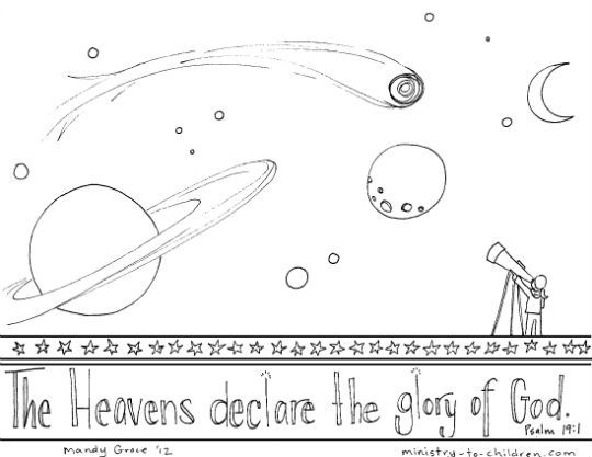 Psalm 19 Coloring Page The Heavens