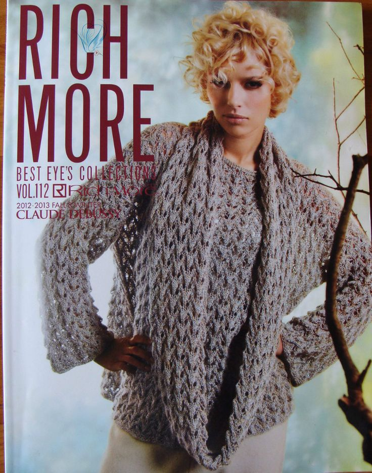 RICH MORE vol 112