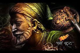 Image result for shivaji maharaj photo hd