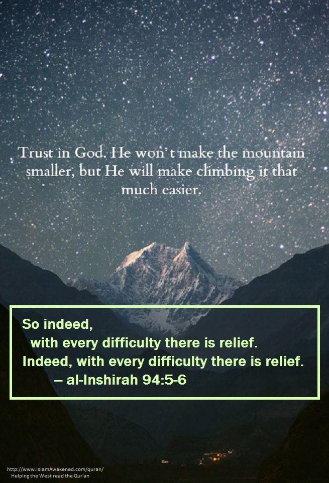 al-Inshirah 94:5-6  as rendered by  Bilal Muhammad