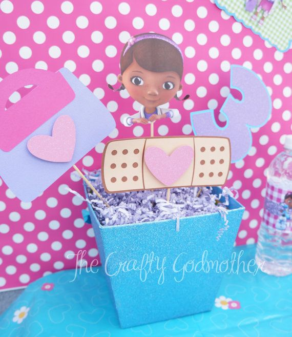 Disney Jr. Doc McStuffins Inspired Birthday by TheCraftyGodMother