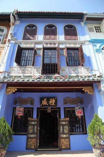 Baba House (Peranakan Chinese Museum), Singapore