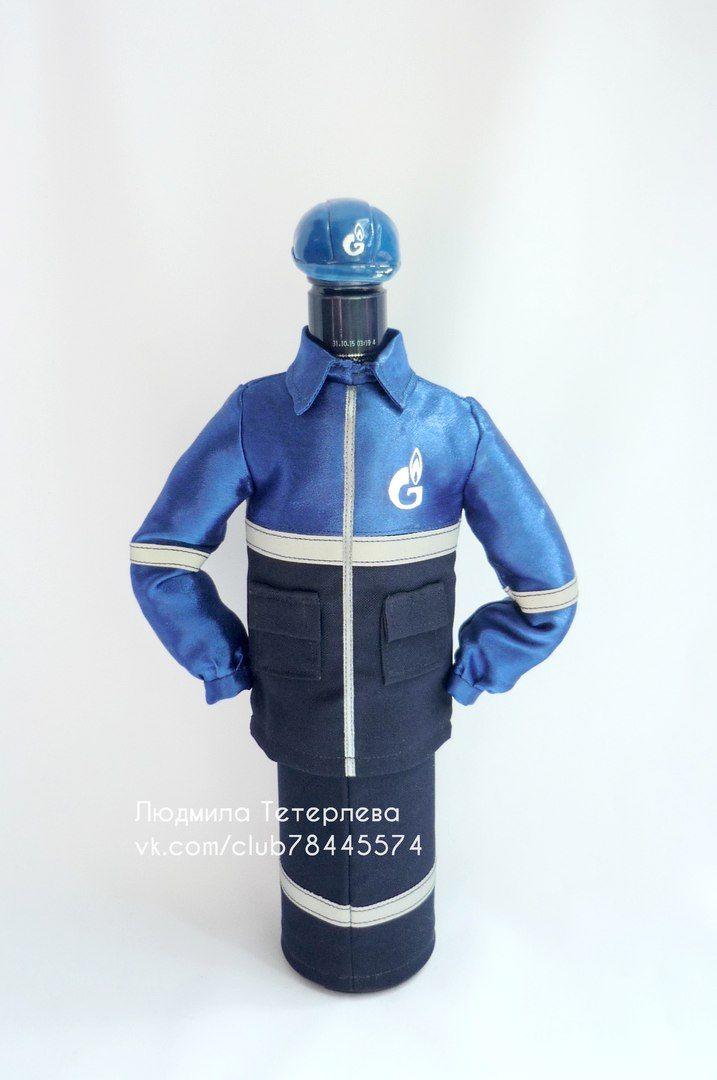 Подарок для сотрудника Газпрома