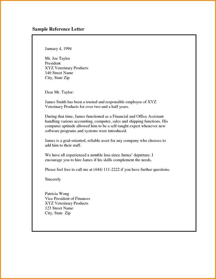 Best  Reference Letter Template Ideas On   Reference