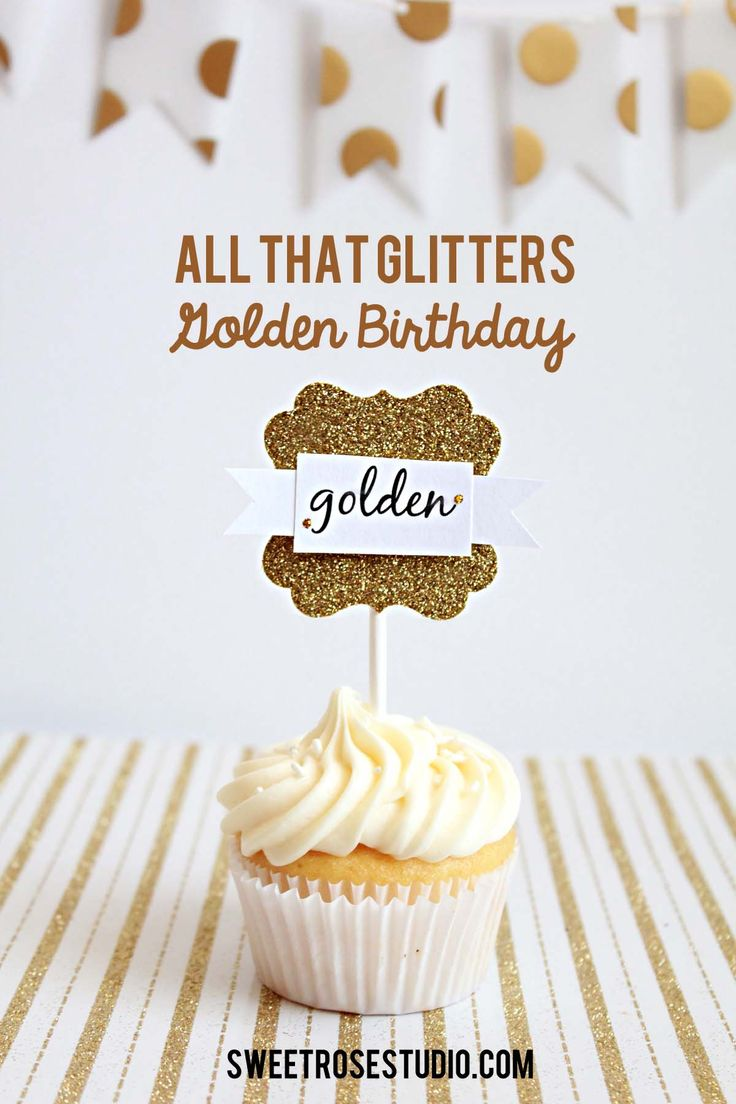 All That Glitters: Golden Birthday Party at Sweet Rose Studio #crafts #DIY #glitter #party @American Crafts
