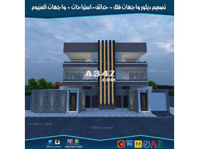 تصميم ديكور واجهات فلل حجر كسر رخام بروفايل بأسعار منافسة House Styles Design Interior Design