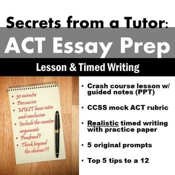 """Remaining 2014 ACT test dates are: April 12, June 14, Sept. 13, Oct. 25, and Dec. 13. Are your students ready for the ESSAY? Download includes extensive PPT """"crash course"""" lesson and 2 timed writes to help students go beyond the basics and get closer to a 12/12."""