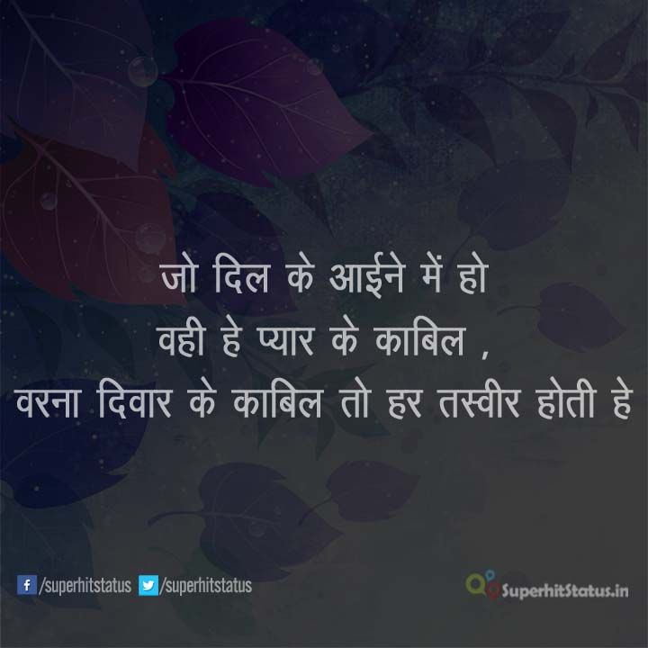 Bengali Heart Touching Quotes: Best 25+ Friendship Quotes In Urdu Ideas On Pinterest
