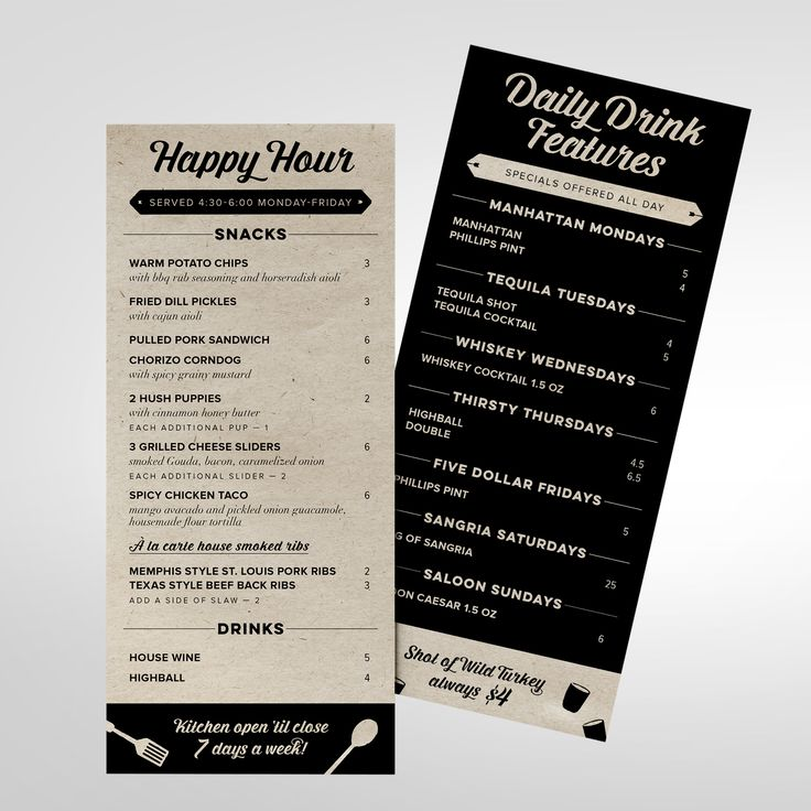 Happy Hour / Feature menu cards for Buckstop. #design #graphicdesign #print