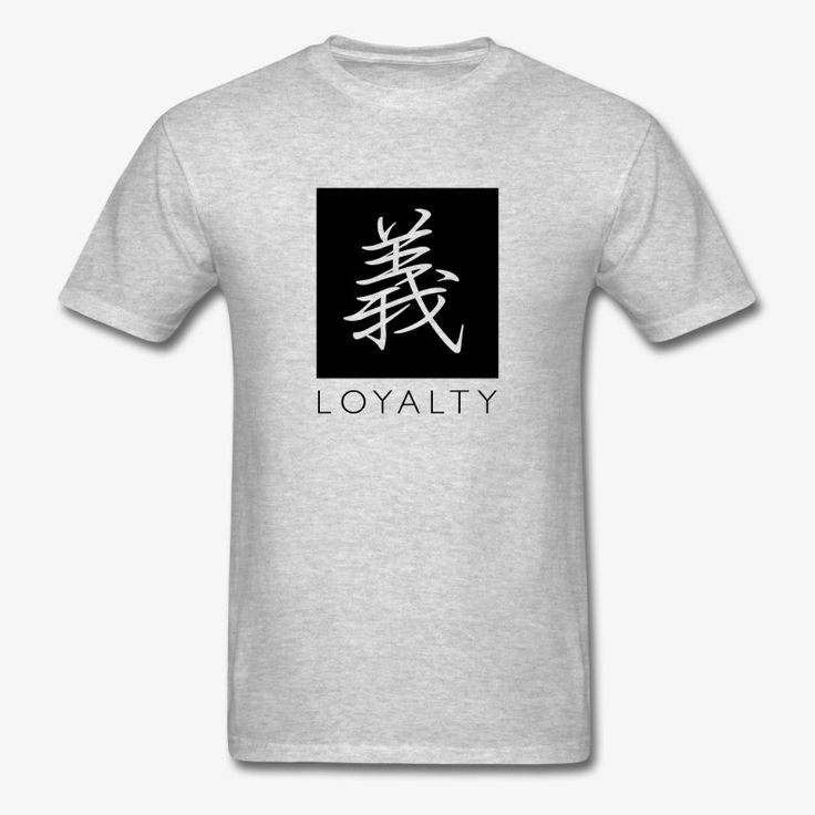 A shirt designed with the Chinese character of Loyalty -- expressing our loyalty to friends and family.