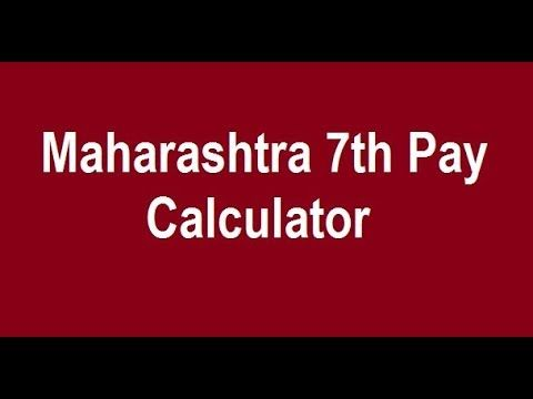 Calculate Maharashtra 7th Pay Commission Salary 2018-2019 | Govt