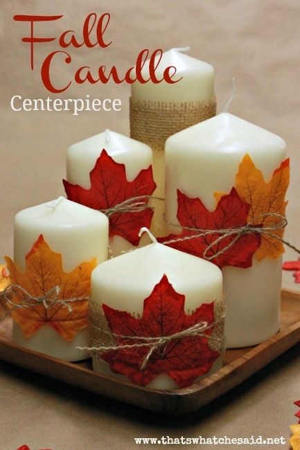 Super Easy Fall Centerpiece you can whip up in minutes from thatswhatchesaid.net #fall #candles...Great bunch of simple, easy, and cheap decorating ideas for Thanksgiving from this blogger!!!