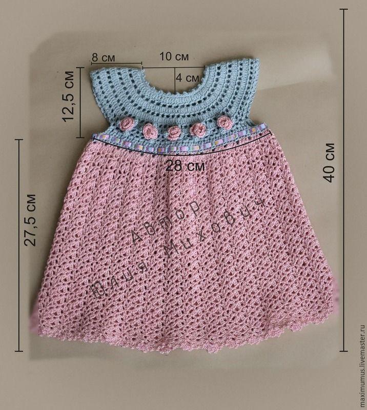 """Мастер-класс по вязанию платья для девочки крючком """"ROSA"""""""