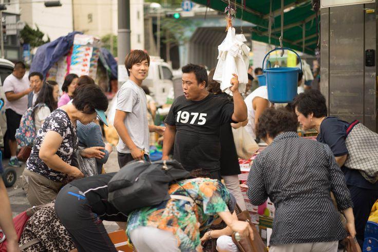 Seoul, Namsan market