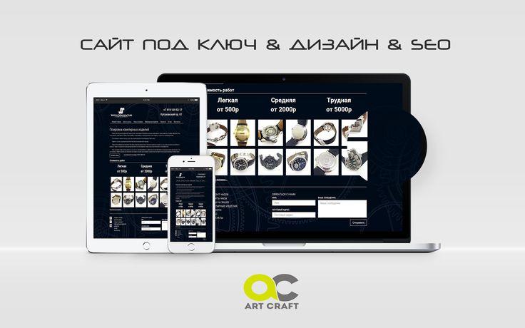#art #craft #design #vkontakte #web #studio #avatar #group #fb #web_art_craft