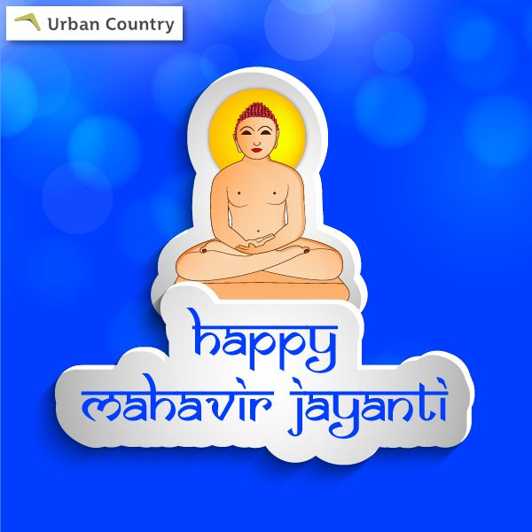 """""""Live and allow others to live; hurt no one; life is dear to all living beings"""". Lord Mahavira #HappyMahaviraJayanti"""