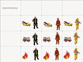 Μετέφρασα κι έφτιαξα νέες κάρτες κι ένα φύλλο εργασίας για το πως προστατευόμαστε σε περίπτωση που τα ρούχα μας πιάσουν φωτιά. Οι μεγάλες ...