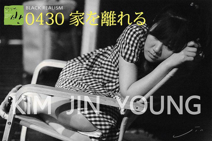 0430家を離れる_Kim Jinyoung