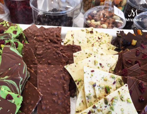 Εσείς, δοκιμάσατε τις χειροποίητες σοκολάτες Μπεγνής; Μοναδικοί συνδυασμοί, ανεπανάληπτες γευστικές εκπλήξεις που κανείς δεν μπορεί να τους αντισταθεί! #BegnisCatering #Catering #Patissier #chocolate #breakfast