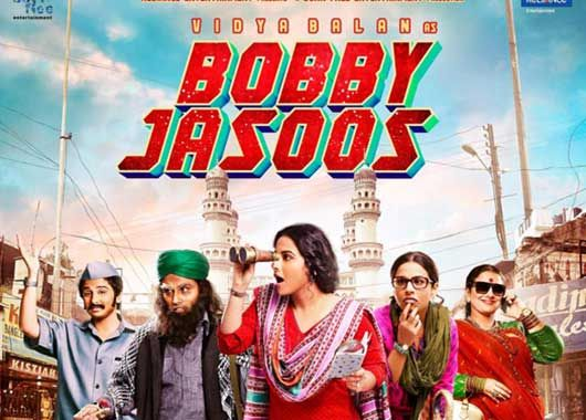 Jashn video song in the voice of Shreya Ghoshal : Bobby Jasoos - New Way of News | New Way of News