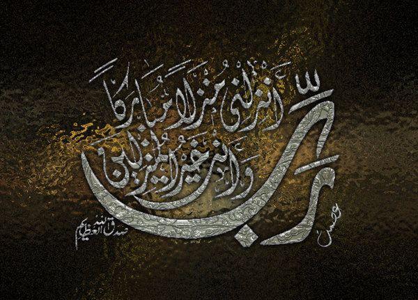 Best 25 Islamic Wallpaper Hd Ideas On Pinterest Islamic