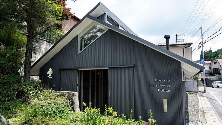 Koyasan Guest House Front