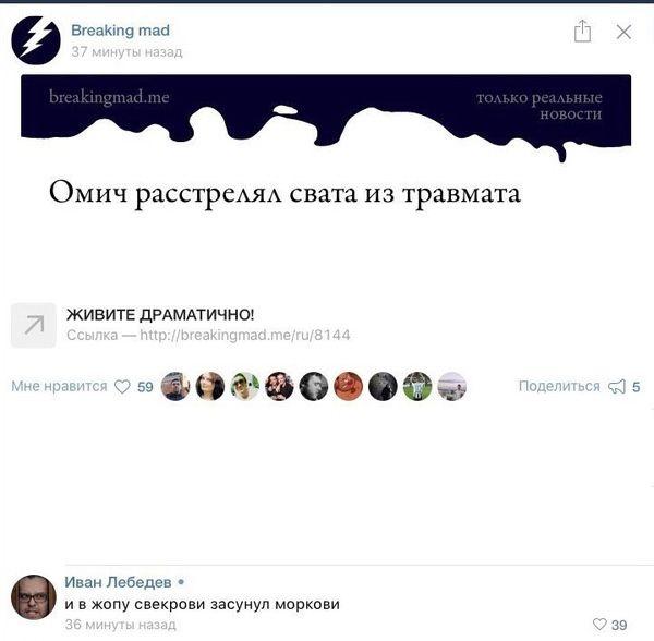 Смешные комментарии 22.05.2016
