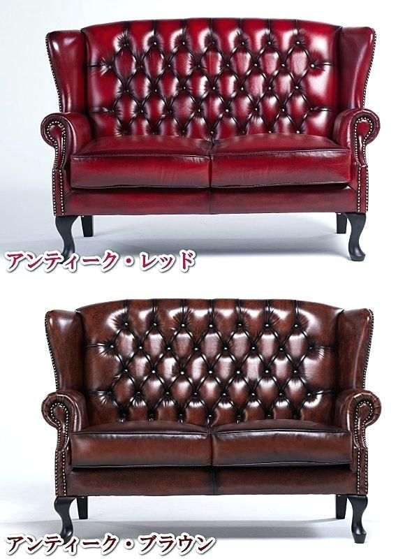 Amazing Lovely Chesterfield High Back Sofa Or Chesterfield Sofa St 2 Gmtry Best Dining Table And Chair Ideas Images Gmtryco