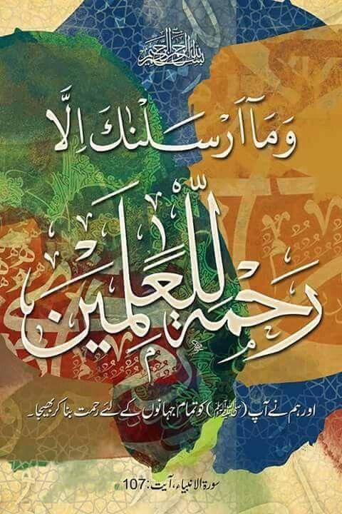 DesertRose,;,اللهم صل وسلم وبارك على سيدنا محمد,;, Muhammad Rasool ALLAH…