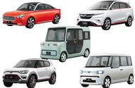 Daihatsu DN Compagno coupe heads five-car line-up at Tokyo