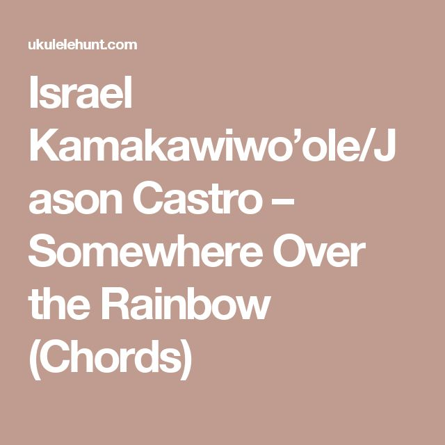 Israel Kamakawiwo'ole/Jason Castro – Somewhere Over the Rainbow (Chords)
