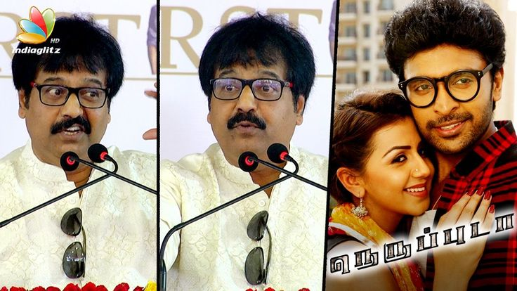 Vivek Comedy Speech At Neruppu Da Audio Launch | Vikram Prabhu, Nikki GalraniComedian Vivek tickled the funny bone in his usual trademark style with message and comedy at the audio launch of Neruppu Da, which was attended by ..... Check more at http://tamil.swengen.com/vivek-comedy-speech-at-neruppu-da-audio-launch-vikram-prabhu-nikki-galrani/