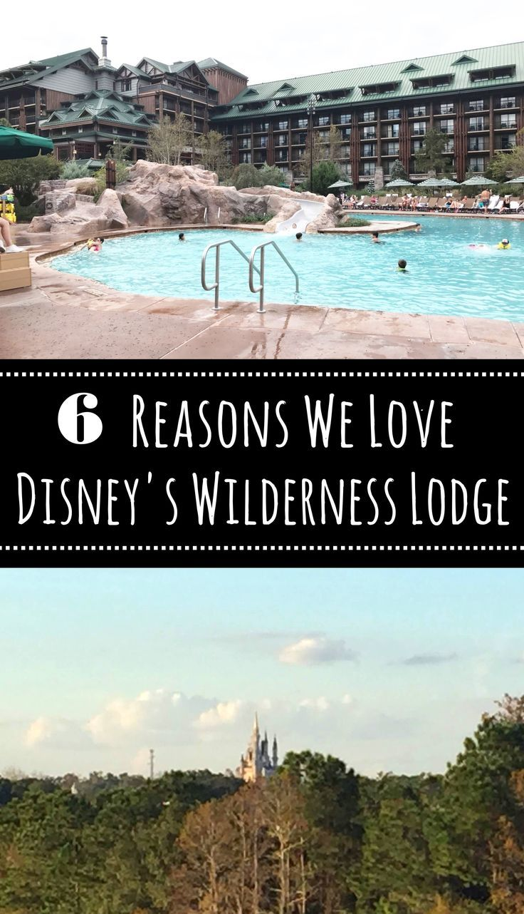 We love Disney's Wilderness Lodge at Disney World.  Here's 6 reasons why-