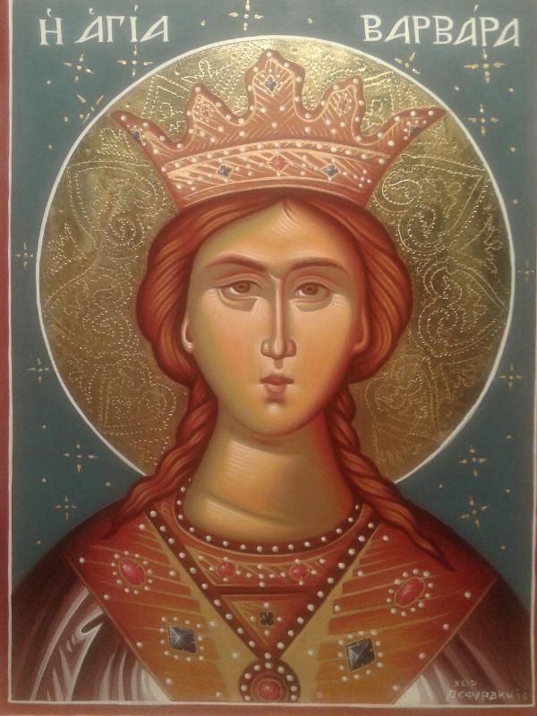 ST BARBARA by A.SFYRAKIS