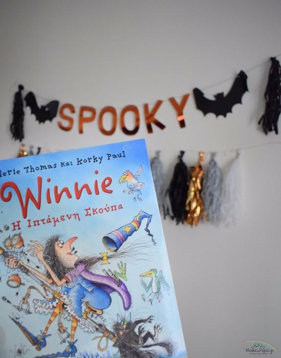 Books for Halloween!! Kids Bookstories before Halloween!! Read these stories and get spooky!!!