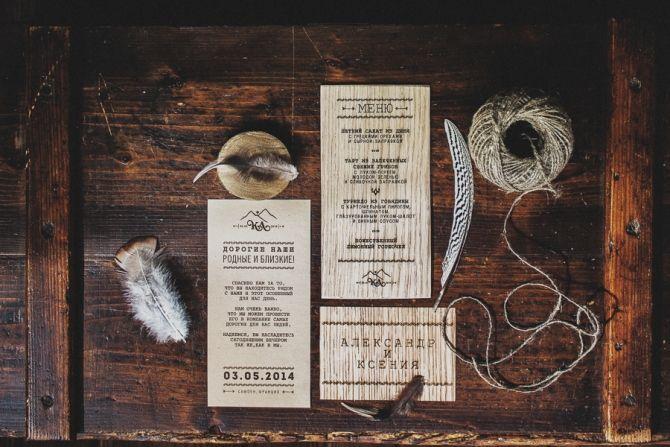 Пригласительные из дерева / woody invitations