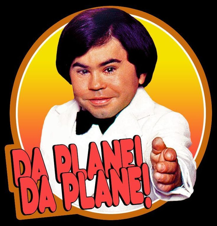 "70's TV Classic Fantasy Island Tattoo ""Da Plane!"" custom tee Any Size Any Color 