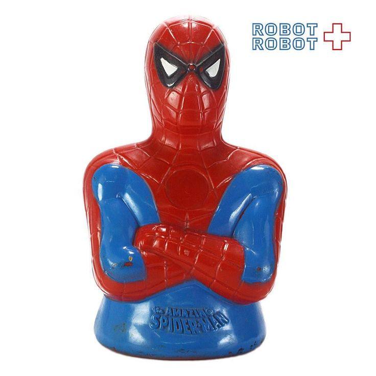 MEGO スパイダーマン プラスチック貯金箱 バンク Marvel SPIDER-MAN Plastic Bank #MEGO #スパイダーマン #SPIDERMAN #Marvel #マーベル #Avengers #アベンジャーズ #ActionFigure #アクションフィギュア  #アメトイ #アメリカントイ #おもちゃ #おもちゃ買取 #フィギュア買取 #アメトイ買取 #vintagetoys  #中野ブロードウェイ #ロボットロボット  #ROBOTROBOT #中野 #マーベル買取 #アベンジャーズ買取 #WeBuyToys