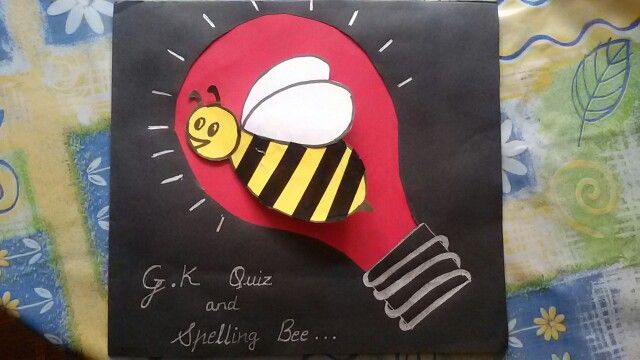 Invitation for GK n spell bee competition