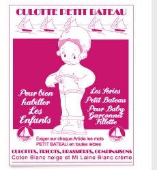 Culotte Petit Bateau