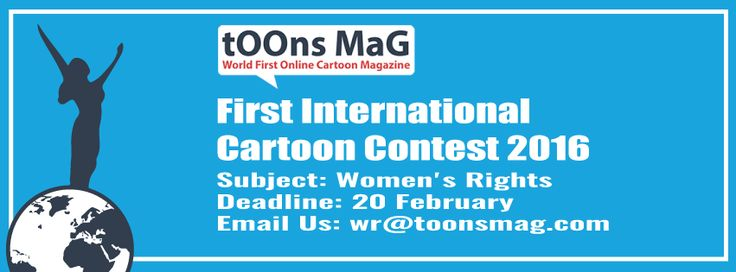 tOOns MaG First International Cartoon Contest 2016 | tOOns MaG