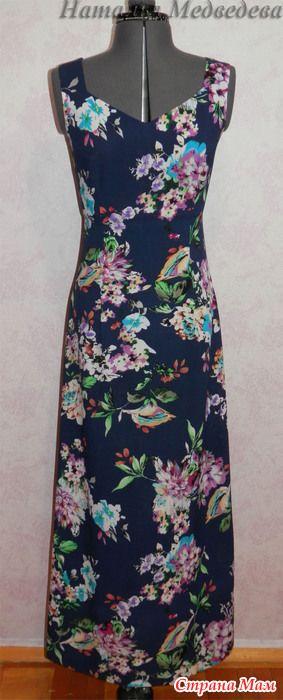 Крой и пошив летних платьев. - Авторские уроки шитья... моделирование, крой, технология - Страна Мам